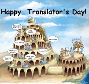 translator-day