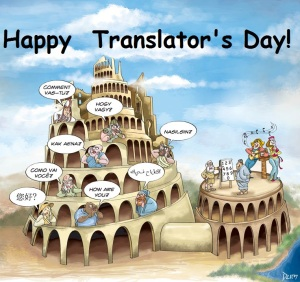 translator-day