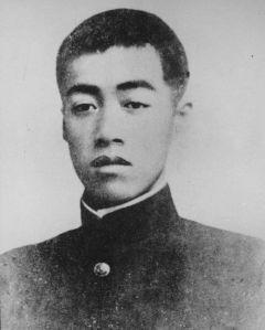 Lin Jue Min